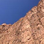 Gorges du Dades Foto