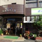 Hotel Ohgiya