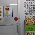Foto de Sushi North
