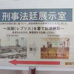 Photo de Sapporo City Museum