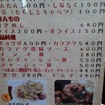 Bilde fra Shiawase Chinese Soba Canteen, Nikori