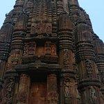 Rajarani Temple Foto