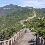 Photo of Mutianyu Great Wall
