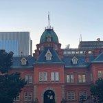 ภาพถ่ายของ Former Hokkaido Government Office Building