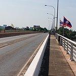 ภาพถ่ายของ สะพานมิตรภาพไทย-ลาว