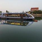 Foto de Fugan Unga Kansui Park