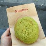 King Rotiの写真