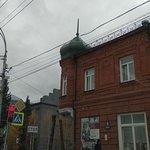 ภาพถ่ายของ Alexandre Nevsky Cathedral (Sobor Alexandra Nevskogo)