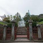 ภาพถ่ายของ Hakodate Orthodox Church