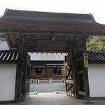ภาพถ่ายของ Zuiganji