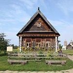 Фотография Музей деревянного зодчества