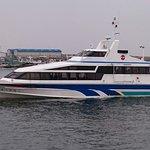 صورة فوتوغرافية لـ Himaka Island