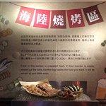 福園 - 六福客棧照片