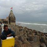 صورة فوتوغرافية لـ Gomti Ghat