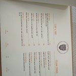 Billede af Kon-Tiki New Nordic Beach Restaurant & Bar