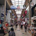 Foto de Shinsaibashi
