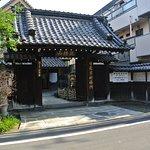 Myoken-ji Temple照片
