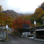 Photo of Yudonosan Shrine