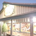 Rainbow Oaks Restaurant Foto