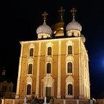 Фотография Успенский собор
