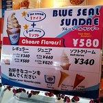 Blue Seal Nago照片