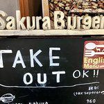 Photo of Sakura Burger