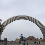 Foto van People's Friendship Arch
