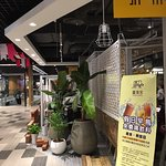 饗泰多 - 松高店照片