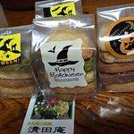とっても美味しいクッキー250円