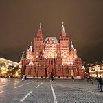 Фотография Красная площадь