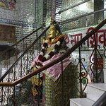Mahadev Shambhoo Maharaj