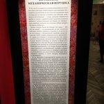 ภาพถ่ายของ Peter the Great Museum of Anthropology and Ethnography (Kunstkamera)