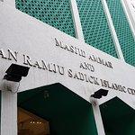 Foto de Islamic Centre Canteen