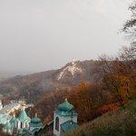 ภาพถ่ายของ Sviatohirsk Lavra