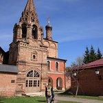 Успенский собор и колокольня (с юга)
