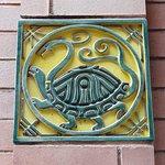 Photo de Chicago Chinatown