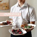 Советуем попробовать:  теплый салат с утиным филе, котлеты из оленины, говядину в малиновом соус