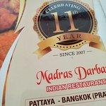 Madras Darbar