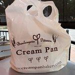 Cream Pan의 사진
