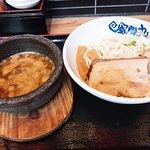 Bild från Fuunmaru