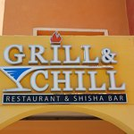 Photo de Grill & Chill Restaurant