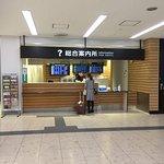 Photo of Kumamoto Airport Tourist Information Center