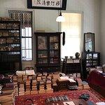 Soseki Sanbo Memorial Museum – fénykép