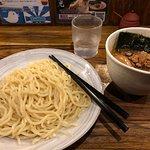 Foto Fuunji
