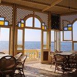 Photo of Cafe Sidi Salem La Grotte