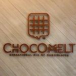 صورة فوتوغرافية لـ شوكوميلت