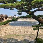 Photo de Pont de Kintaikyo