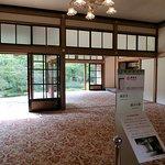 Bilde fra Nikko Tamozawa Imperial Villa Memorial Park