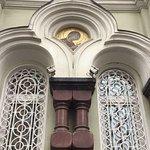 Photo de Moscow Farmstead of Valaam Monastery