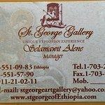 Foto de St. George Gallery